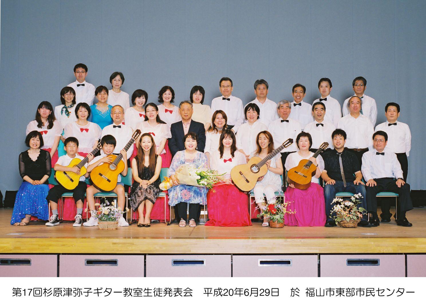 happyoukai_2.jpg