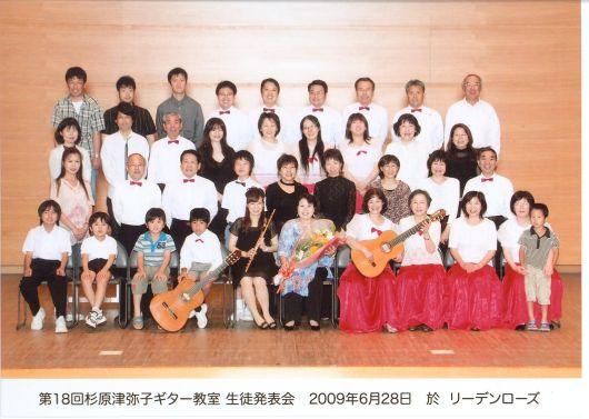 happyoukai_3.jpg